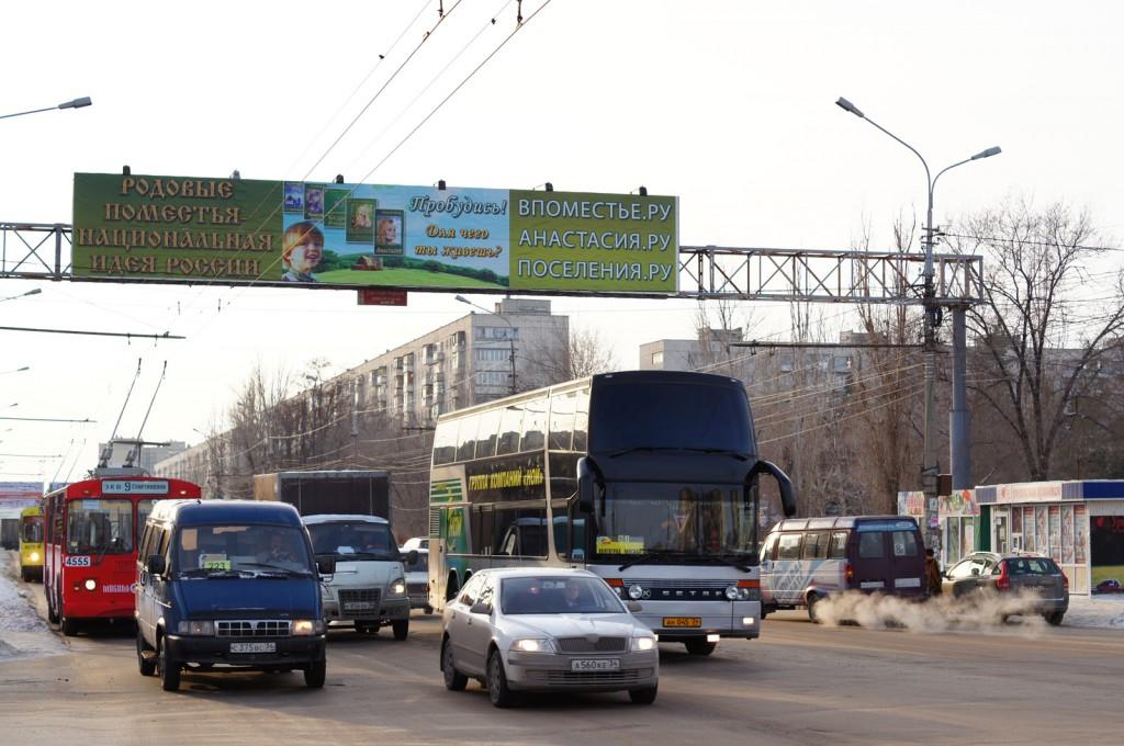 Баннер - Родовые Поместья (Волгоград)